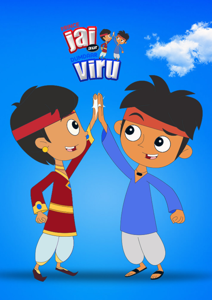 PRINCE JAI AND DUMDAAR VEERU