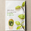 Thumbnail: INNISFREE It's Real Squeeze Mask GREEN TEA
