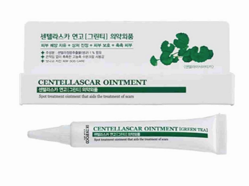 SKINFOOD Centellascar Ointment - Green Tea