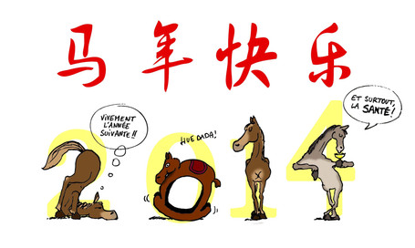 CARD_2013 Chinese Horse year