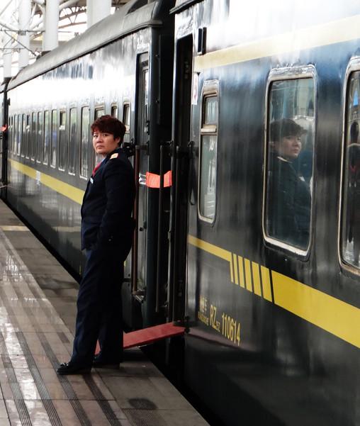 Train staff, China 2017.