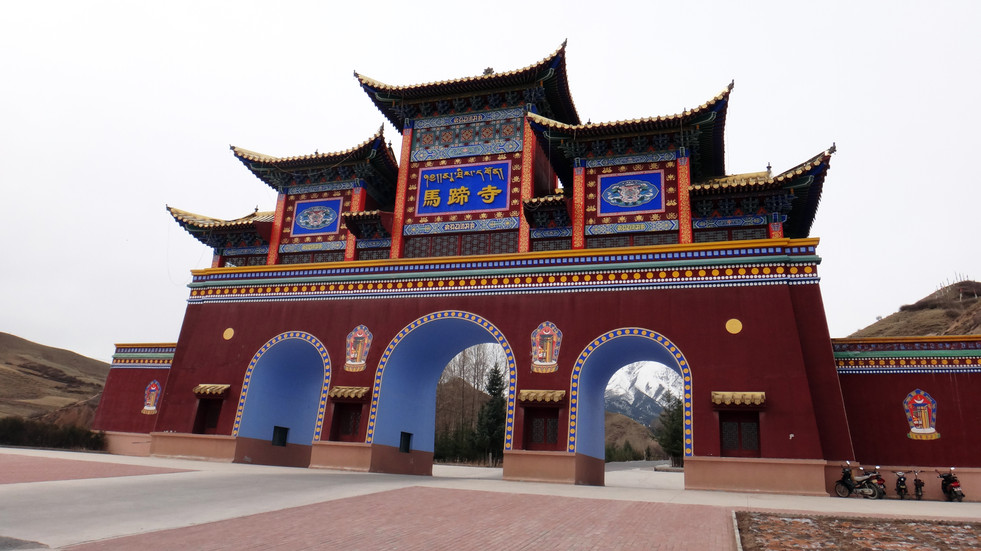 Tibetan-style arch, China 2017.