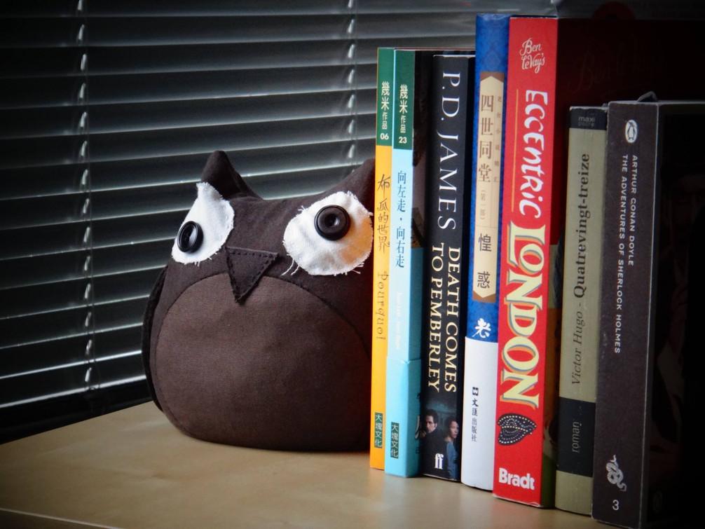 Book end Owl