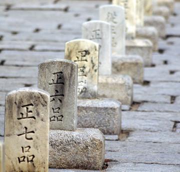 Rank stones, Seoul, 2012.