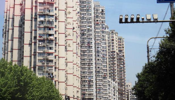 CCTV, Shanghai, China