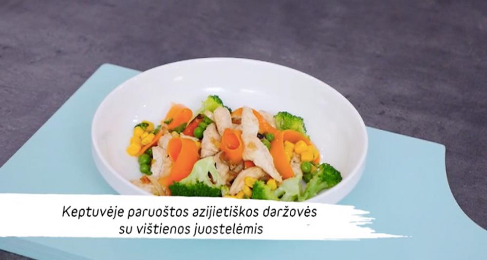 Azijietiškos vištienos juostelės su daržovėmis, vmg receptas