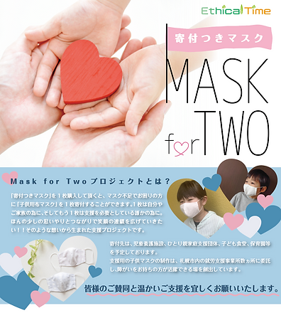 Mask for Two-s.png