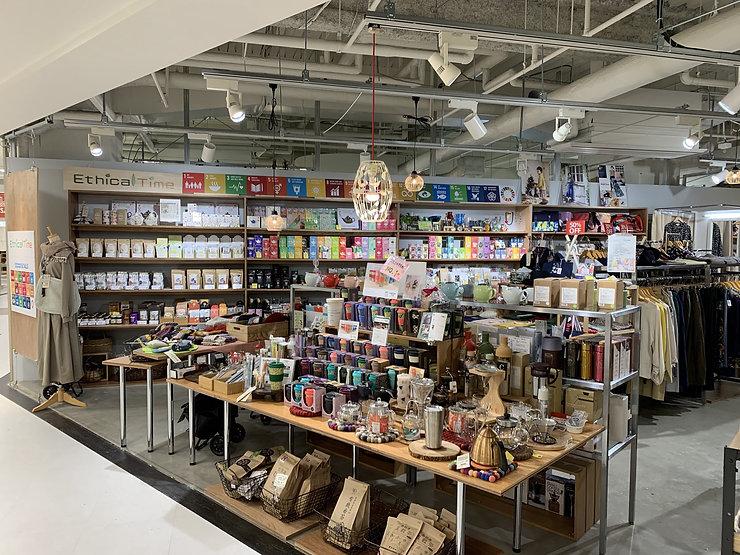 エシカル タイム店舗写真.jpg