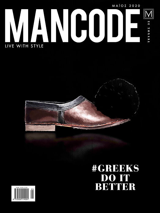 mancodecover.jpg