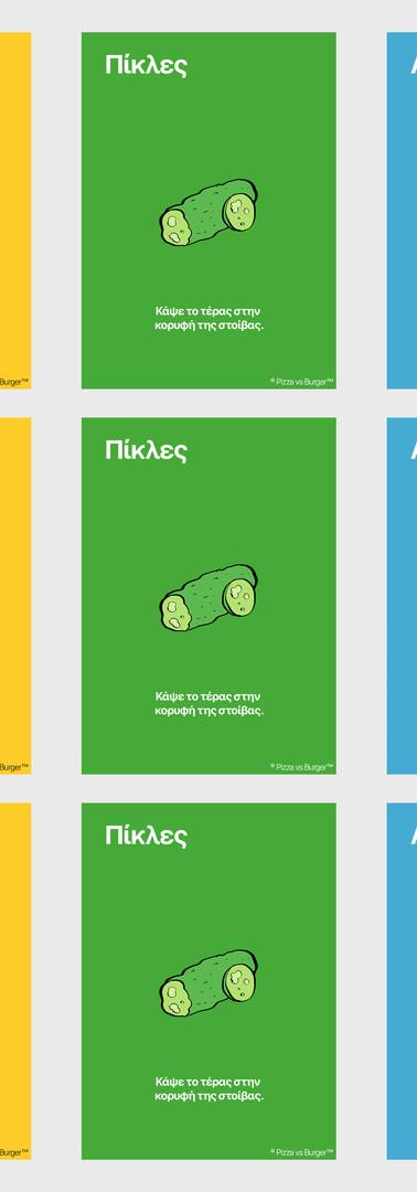 specialcards1.jpg
