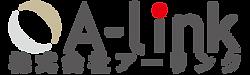 a-link_logo.png