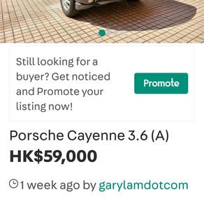 Selling my gas-guzzling Porsche