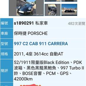 Porsche Sold