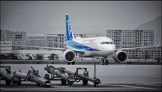 AirbusA320NEO // Xiamen (Chine)