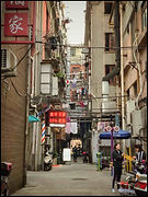 Shanghai (Chine) // 2019