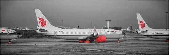 Boeing 737MAX8 // Pékin (Chine) // Novembre 2019