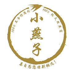 The Little Swallow Logo Design-01.jpg