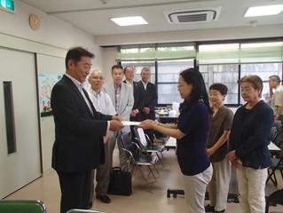 アイヘルス・聴力言語障害者福祉委員会事業 機器購入助成