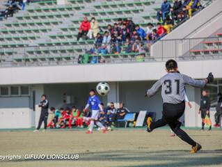第36回中学生選抜岐阜招待サッカー大会
