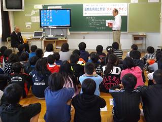 薬物乱用防止教室を開催