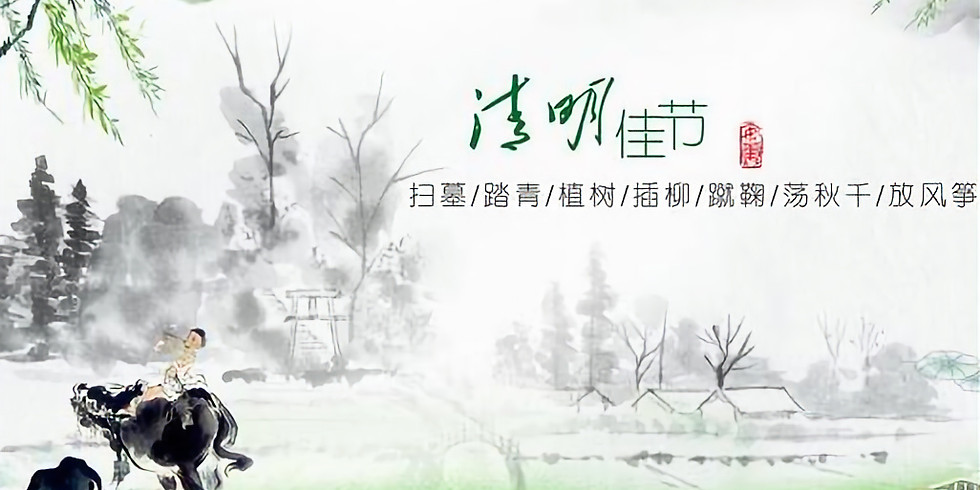 What is Qingming Festival or Tomb Sweeping Day?