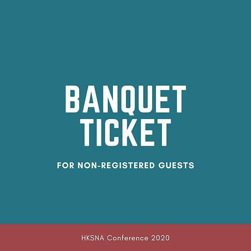 Additional Banquet Ticket