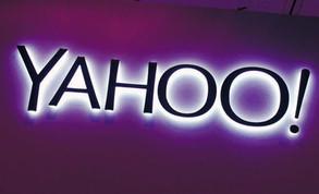 Yahoo a déposé un brevet pour des panneaux publicitaires intelligents