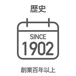 コスメ_アイコンJP-1.jpg