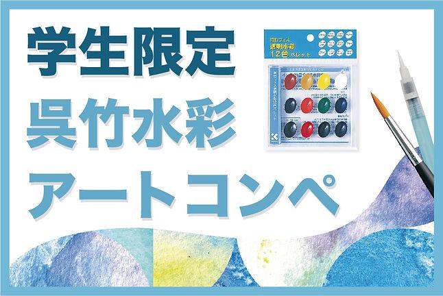 WWM_web_image15-09.jpg