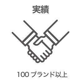 コスメ_アイコンJP-2.jpg