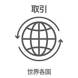 コスメ_アイコンJP-3.jpg
