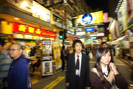hongkong-jugend.jpg