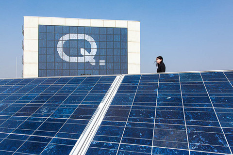 solarenergie-produktion-6.jpg