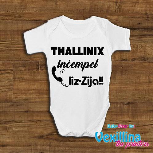 Baby Vest -Zija