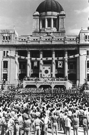 대한민국 정부수립 기념식 - 1948.8.15 중앙청