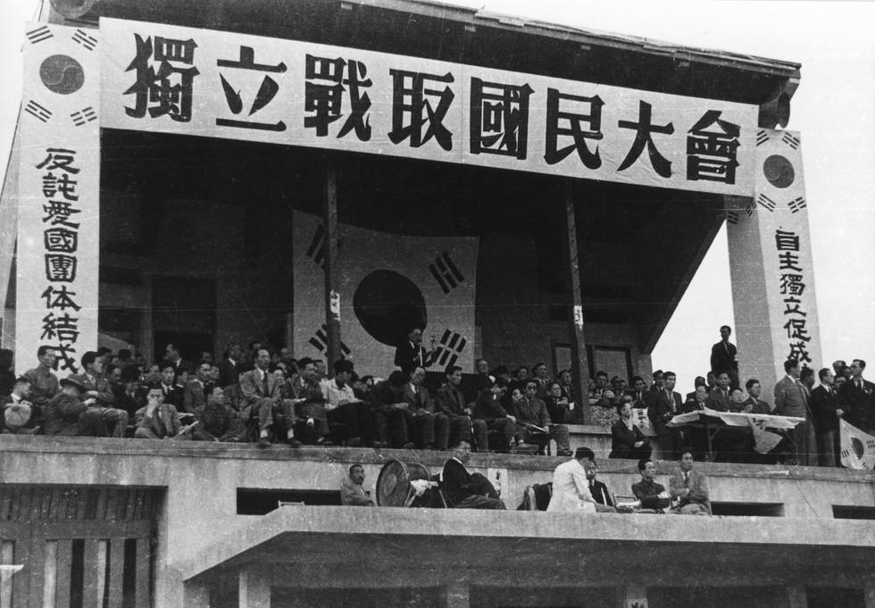 독립전취 국민대회