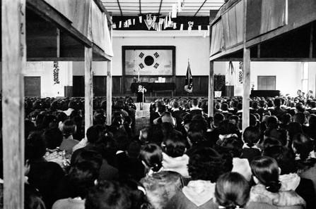 서울 재동초등학교 졸업식 1956