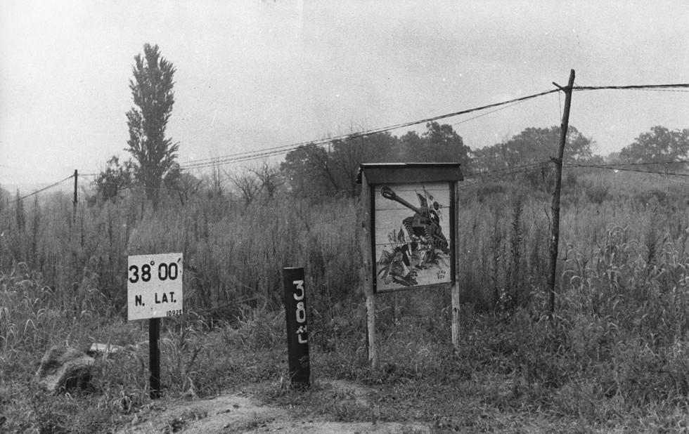 1949년 38선 표지판