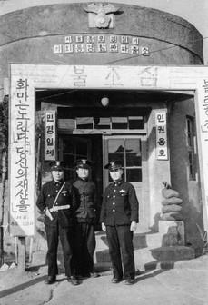 서울 가회동 파출소