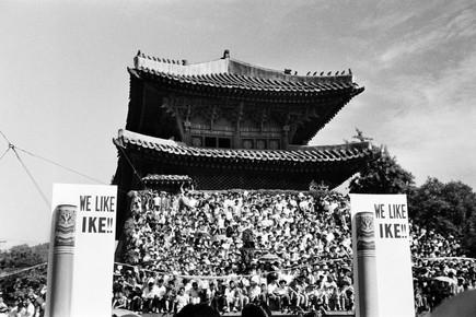 아이젠하워 미국대통령 방한 환영인파 - 1960
