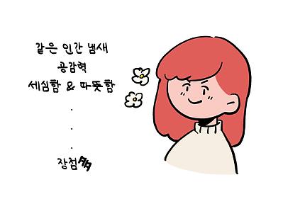 알쓸신공_인공지능_9.png