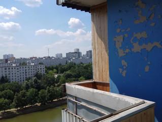 Замена окон по ул. Домодедовская