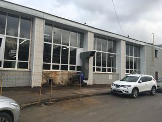 Закончена 1 часть работ на Фабрике прачечной, расположенной на 1-м Красногорском проезде.
