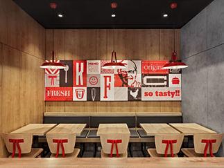 KFC Escape Center