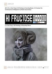 2013.10 Hi Fructose