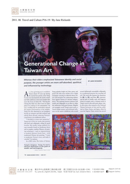 2011.06 Travel and Culture