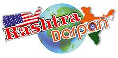 Rashtra-Darpan-Logo.jpg