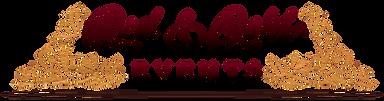 Horizontal Logo-Full color 1_3x.png