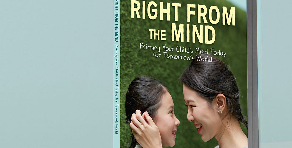 Right From The Mind by Daisy Ng