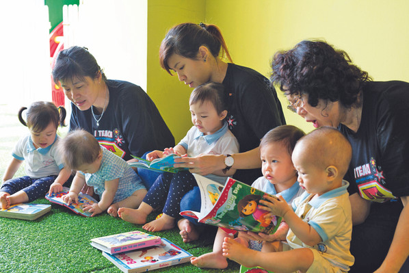 Best Infant & Toddlers Program.jpg